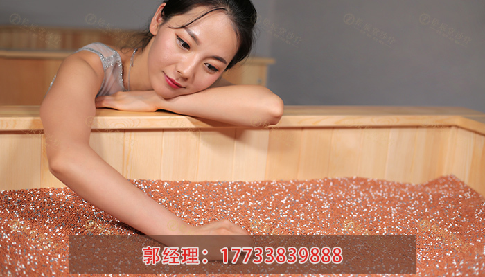 松辰堂床体-磁灸2