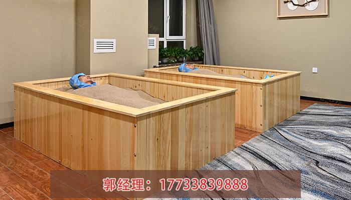 松辰堂床体-沙疗2