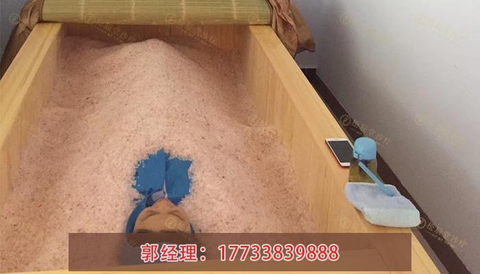 松辰堂床体-盐疗3