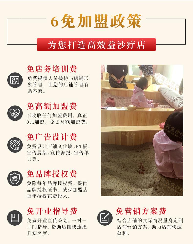 松辰堂科技河北有限公司是一家沙灸床沙疗床厂家