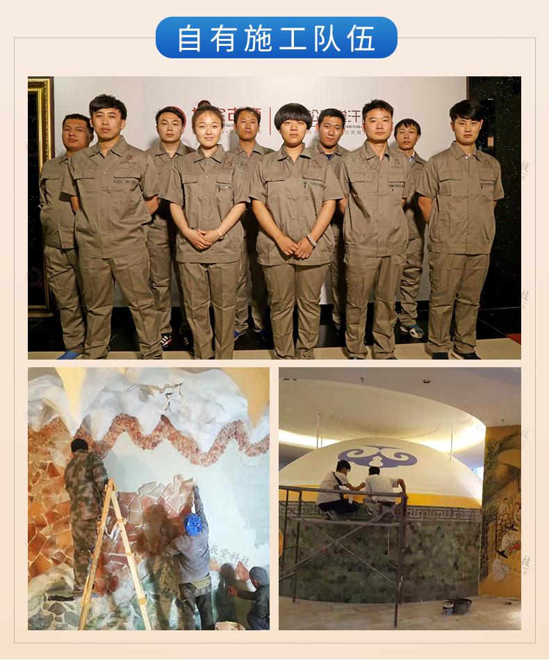 松辰堂科技河北有限公司是一家盐疗房盐疗屋施工承建公司