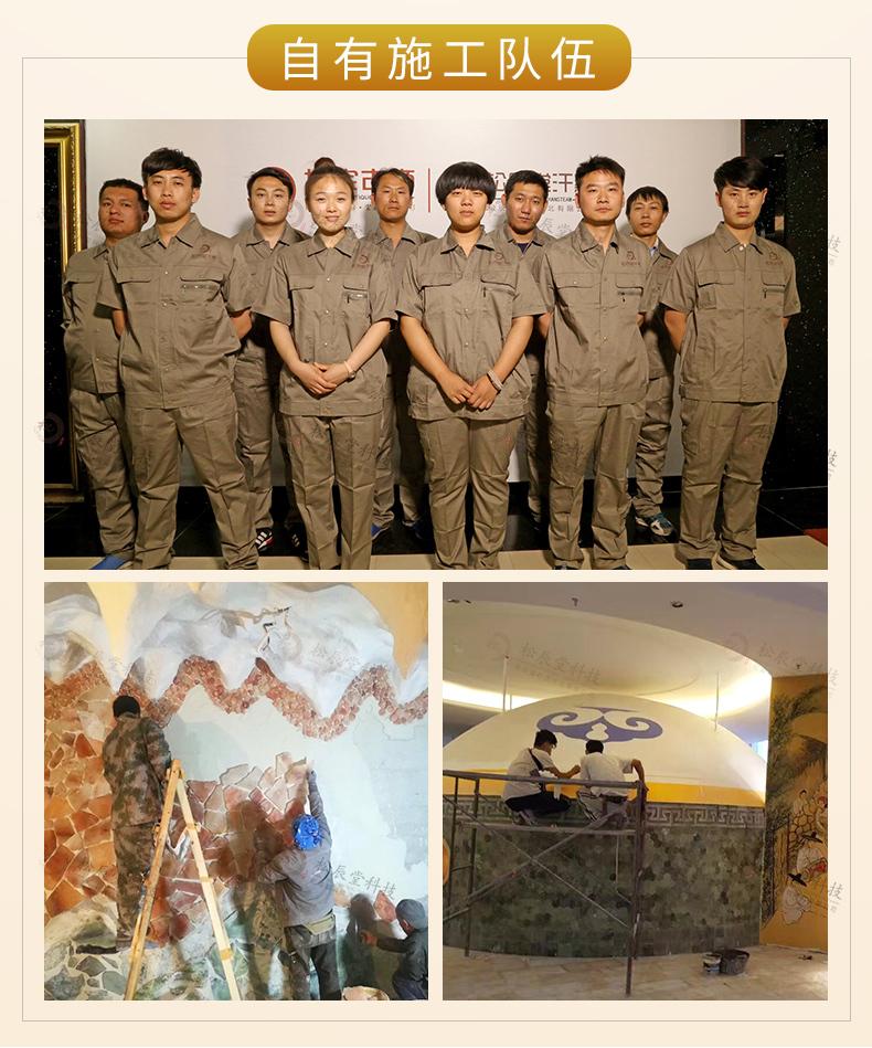 松辰堂科技河北有限公司是火龙浴厂家