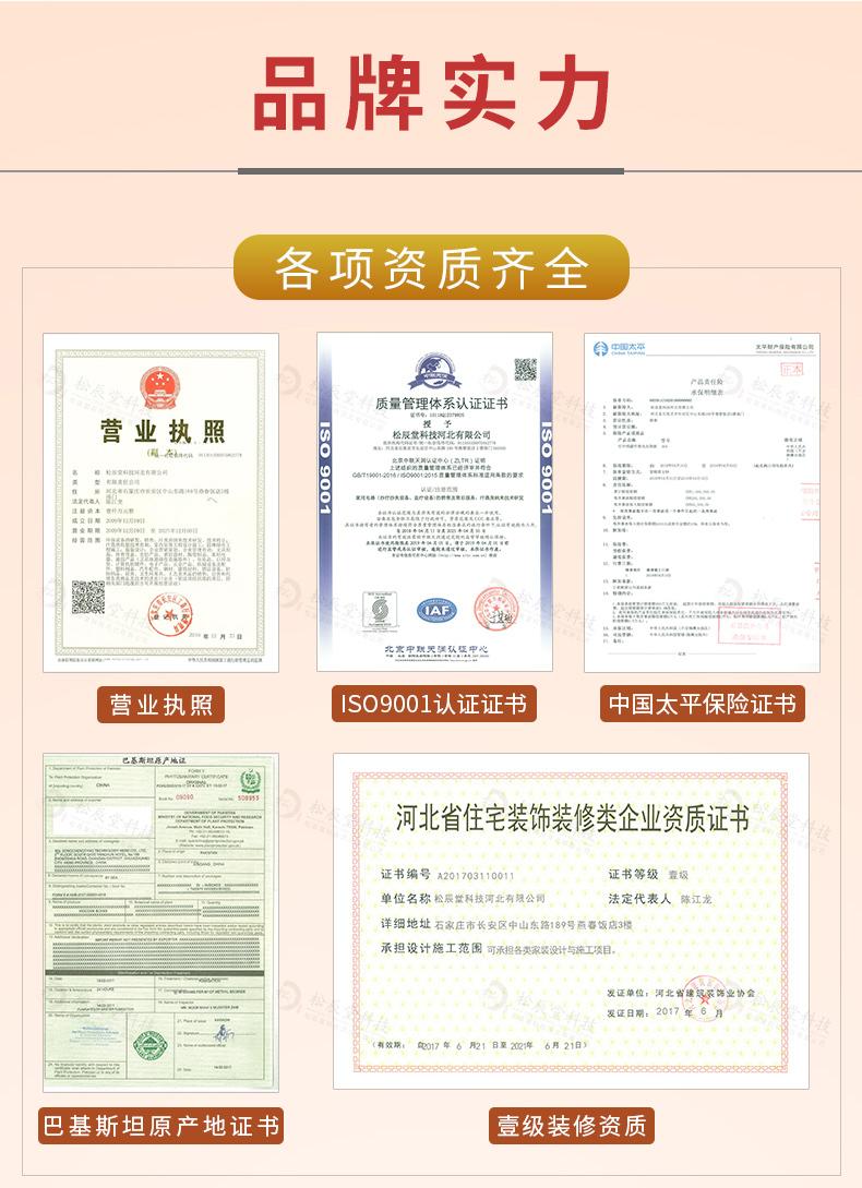 松辰堂科技河北有限公司专业进行洗浴汗蒸房装修
