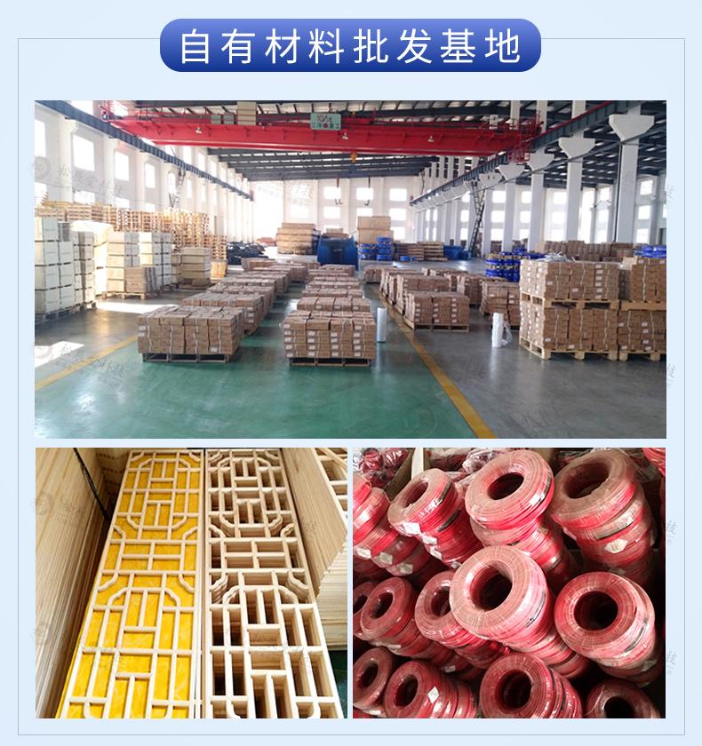 松辰堂科技河北有限公司是一家专业的冰蒸房安装承建公司